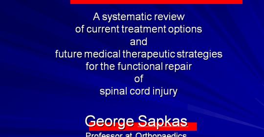 Οι τραυματισμοί της σπονδυλικής στήλης και του νωτιαίου μυελού – Νεότερες απόψεις για την αντιμετώπισή τους.