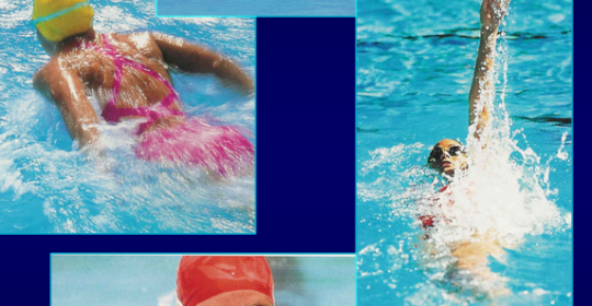Κακώσεις σπονδυλικής στήλης σε αθλητές